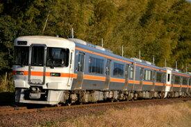 [鉄道模型]カトー (Nゲージ) 10-1372 キハ25形1500番台(紀勢本線・参宮線)2両セット