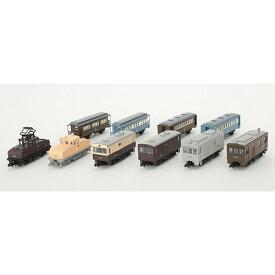 [鉄道模型]トミーテック (N)ノスタルジック鉄道コレクション 第1弾【1BOX=10個入り】