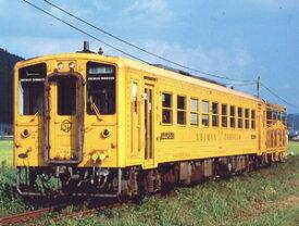 [鉄道模型]マイクロエース (Nゲージ) A6437 キハ54+トラ45000 しまんトロッコ号 スカート増設 2両セット