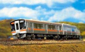 [鉄道模型]グリーンマックス (Nゲージ) 30438 JRキハ75形(2次車・快速みえ)4両編成セット(動力付き)