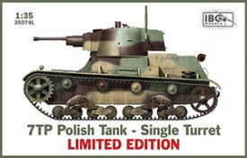 1/35 ポ・7TP単砲塔型戦車・フルインテリア付+ポ戦車兵&金属砲身・限定【PB35074L】 IBG
