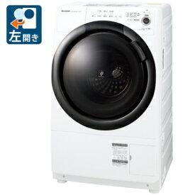 (標準設置料込)ES-S7F-WL シャープ 7kg ドラム式洗濯乾燥機【左開き】ホワイト系 SHARP コンパクトドラム [ESS7FWL]