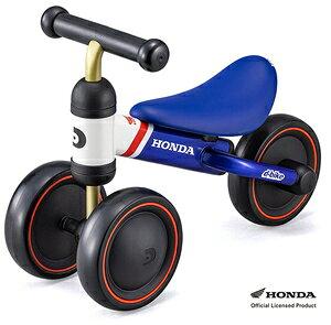 D-bike mini プラス Honda(V・トリコロール) 乗用玩具 アイデス