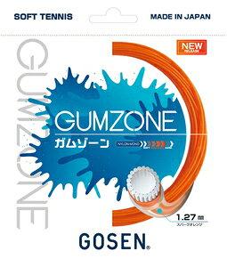 GOS-SSGZ11SO ゴーセン ソフトテニス用ガット ガムゾーン(スパークオレンジ) GOSEN