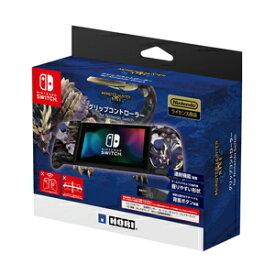 【Switch】モンスターハンターライズ グリップコントローラー for Nintendo Switch ホリ [AD21-001 グリップコントローラー モンハン]