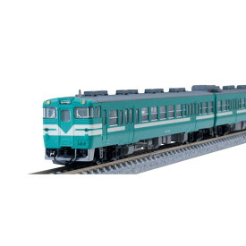 [鉄道模型]トミックス (Nゲージ) 98098 JR キハ47-0形ディーゼルカー(加古川線)セット(2両)