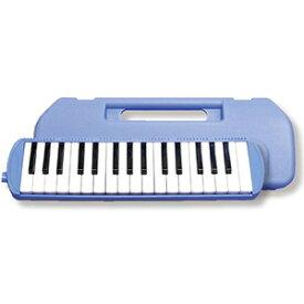 MM-32/BLUE 日本娯楽 鍵盤ハーモニカメロディーメリー(ブルー) NIHON GORAKU Melody Merry