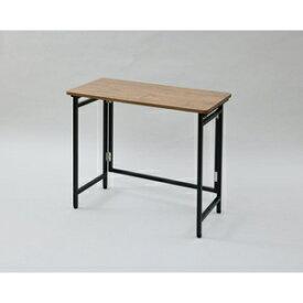 RPST-8040H-ABRBK4 山善 折りたたみ式デスク(アンティークブラウン/ブラック・幅80cm×奥行40cm×高さ70cm) パタパタデスク テレワーク サイドテーブル 完成品 [RPST8040HABRBK4]