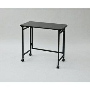 RPSTC-8040H-DBRBK 山善 折りたたみ式デスク(ダークブラウン/ブラック・幅80cm×奥行40cm×高さ74cm) パタパタデスク ハイ ストッパー付きキャスター付 テレワーク サイドテーブル 完成品 [RPSTC