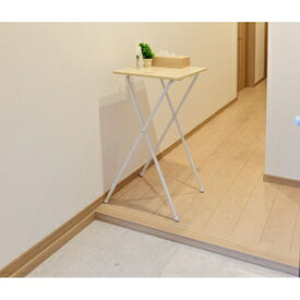 RYST-5040H90-WNWH 山善 折りたたみ式ミニテーブル スタンディングデスクとしても使用可能(ウッドナチュラル/ホワイト・幅50cm×奥行48cm×高さ90cm) 折りたたみハイテーブル  テレワーク サイドテーブル 完成品 [RYST5040H90WNWH]