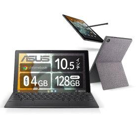 CM3000DVA-HT0019 ASUS(エイスース) 10.5型 タブレットパソコン Chromebook Detachable CM3(4GB/ 128GB)Wi-Fi