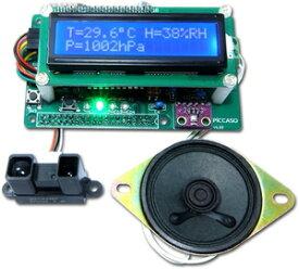 """ADCQ1611APRE ビット・トレード・ワン IoT実験用複合センサー搭載ラズベリーパイ拡張モジュール """"PiCCASO"""" 組立済 BitTradeOne"""