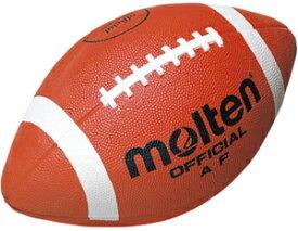 MT-AF(モルテン) モルテン アメリカンフットボール molten 横の周囲51.9〜53.1cm