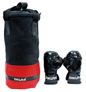PWF-145 サクライ貿易 キッズボクシングセット(レッド×ブラック) PRO-WING プロウイング お子様用ボクシングセット