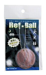 RB-003 サクライ貿易 リフレクターストラップ(バスケットボール) Enjoy Family エンジョイファミリー リフボール