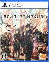 【封入特典付】【PS5】SCARLET NEXUS バンダイナムコエンターテインメント [ELJS-20003 PS5 スカーレット ネクサス]