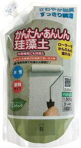 補修材 うちかべ けいそうど 簡単 安心 安全 209640 フジワラ化学 かんたん・あんしん珪藻土 1.5kg (苔) Fujiwara
