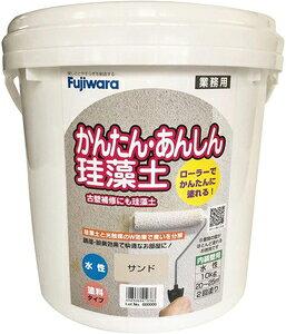 補修材 うちかべ けいそうど 簡単 安心 安全 209641 フジワラ化学 かんたん・あんしん珪藻土 10kg (サンド) Fujiwara