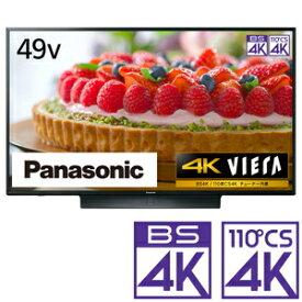 (標準設置料込_Aエリアのみ)テレビ 49型 TH-49JX850 パナソニック 49型 地上・BS・110度CSデジタル4Kチューナー内蔵 LED液晶テレビ (別売USB HDD録画対応) Panasonic 4K VIERA