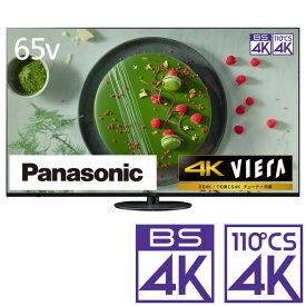 (標準設置料込_Aエリアのみ)テレビ 65型 TH-65JX950 パナソニック 65型 地上・BS・110度CSデジタル4Kチューナー内蔵 LED液晶テレビ (別売USB HDD録画対応) Panasonic 4K VIERA