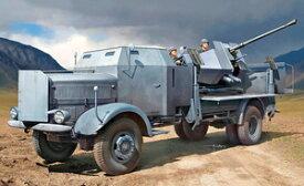 1/35 ドイツ軍 L4500A 自走対空砲/3.7cm Flak37【09593】 プラモデル トランペッター