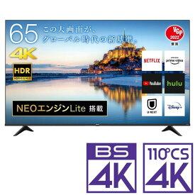 (標準設置料込_Aエリアのみ)テレビ 65型 65A6G ハイセンス 65型地上・BS・110度CSデジタル4Kチューナー内蔵 LED液晶テレビ (別売USB HDD録画対応) Hisense