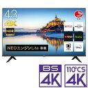 (標準設置料込_Aエリアのみ)テレビ 43型 43A6G ハイセンス 43型地上・BS・110度CSデジタル4Kチューナー内蔵 LED液…