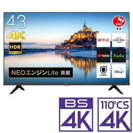 (標準設置料込_Aエリアのみ)テレビ 43型 43A6G ハイセンス 43型地上・BS・110度CSデジタル4Kチューナー内蔵 LED液晶テレビ (別売USB HDD録画対応) Hisense
