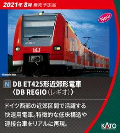 [鉄道模型]カトー (Nゲージ)10-1716 DB ET425形近郊形電車 <DB REGIO(レギオ)>4両セット