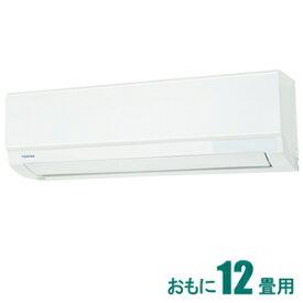 RAS-H361M-W 東芝 【2021年モデル】【標準工事セットエアコン】(10000円分工事費込) おもに12畳用 (冷房:10〜15畳/暖房:9〜12畳) H-Mシリーズ(ホワイト) [RASH361MWセ]