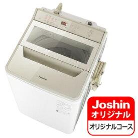 (標準設置料込)NA-F10AH9J-N パナソニック 10kg 全自動洗濯機 シャンパン Panasonic NA-FA100H9-N のJoshinオリジナルモデル [NAF10AH9JN]