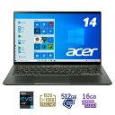 SF514-55T-H56Y/G Acer(エイサー) 14.0型ノートパソコン Acer Swift 5 ミストグリーン [Core i5/メモリ 16GB/SSD 51…