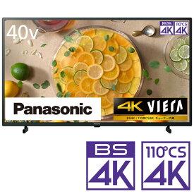 (標準設置料込_Aエリアのみ)テレビ 40型 TH-40JX750 パナソニック 40型地上・BS・110度CSデジタル4Kチューナー内蔵 LED液晶テレビ (別売USB HDD録画対応) Panasonic 4K VIERA