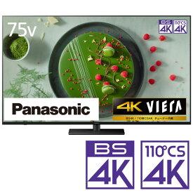 (標準設置料込_Aエリアのみ)テレビ 75型 TH-75JX950 パナソニック 75型地上・BS・110度CSデジタル4Kチューナー内蔵 LED液晶テレビ (別売USB HDD録画対応) Panasonic 4K VIERA