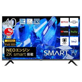 (標準設置料込_Aエリアのみ)テレビ 40型 40A40G ハイセンス 40型 地上・BS・110度CSデジタルフルハイビジョンLED液晶テレビ (別売USB HDD録画対応)Hisense