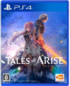 【PS4】Tales of ARISE 通常版 バンダイナムコエンターテインメント [PLJS-36173 PS4 テイルズオブアライズ ツウジョウ]