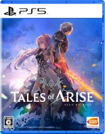 【PS5】Tales of ARISE 通常版 バンダイナムコエンターテインメント [ELJS-20006 PS5 テイルズオブアライズ ツウジョウ]