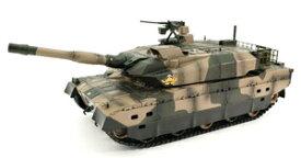 BB弾バトルタンク ウェザリング仕様 陸上自衛隊10式戦車【TW006】 ラジコン 京商