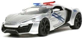 1/24 ライカン ハイパースポーツ シルバー ハイウェイ パトロール【JADA32927】 ミニカー Jada Toys
