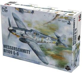 1/35 メッサーシュミット Bf109 G-6【BF001】 プラモデル ボーダーモデル