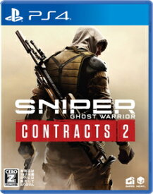 【PS4】Sniper Ghost Warrior Contracts 2 H2 INTERACTIVE [PLJM-16777 PS4 スナイパー ゴーストウォリアー コントラクト2]