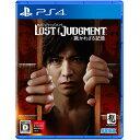 【PS4】LOST JUDGMENT:裁かれざる記憶 セガ [PLJM-16878 PS4 ロストジャッジメント]