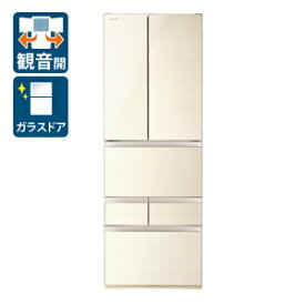 (標準設置料込)GR-T510FH-ZC 東芝 509L 6ドア冷蔵庫(ラピスアイボリー) TOSHIBA VEGETA FHシリーズ [GRT510FHZC]