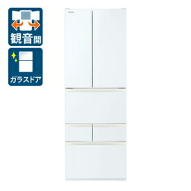 (標準設置料込)GR-T460FH-EW 東芝 462L 6ドア冷蔵庫(グランホワイト) TOSHIBA VEGETA FHシリーズ [GRT460FHEW]