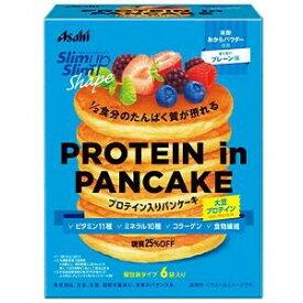 スリムアップスリムシェイプ プロテイン イン パンケーキ 50g×6袋 アサヒグループ食品 SUSシエイププロテインパンケ-キ