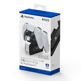 【PS5】DualSense ワイヤレスコントローラー専用 充電スタンド ダブル for PlayStation 5 ホリ [SPF-012]