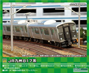 [鉄道模型]グリーンマックス (Nゲージ) 31514 JR九州817系1000番代(熊本車・白ライト)2両編成セット(動力付き)