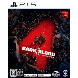 【PS5】バック・フォー・ブラッド 通常版(オンライン専用) WB Games [ELJM-30068 PS5 バック フォ- ブラッド ツウジョウ]