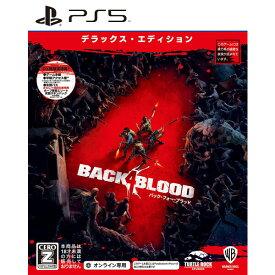 【封入特典付】【PS5】バック・フォー・ブラッド デラックス・エディション(オンライン専用) WB Games [ELJM-30066 PS5 バック フォ- ブラッド デラックスエディション]