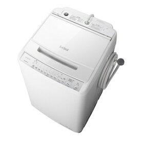 (標準設置料込)洗濯機 8kg 日立 BW-V80G-W 日立 8.0kg 全自動洗濯機 ホワイト HITACHI ビートウォッシュ [BWV80GW]